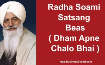 dham-apne-chalo-bhai-rssb-satsang-download