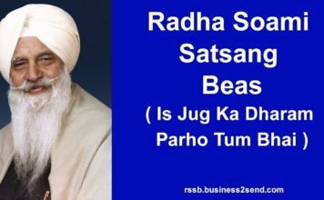 is-jug-ka-dharam-parho-tum-bhai-rssb-satsang-download