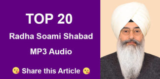 radha-soami-shabad-mp3-Audio-download-rssb-shabads-list-2018