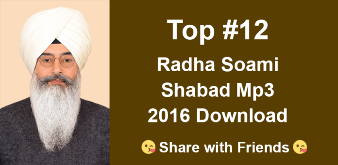 radha-soami-shabad-mp3-2016-download-rssb