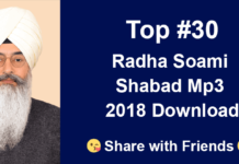 radha-soami-shabad-mp3-2018-download-rssb